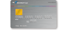 RecruitCard(リクルートカード)