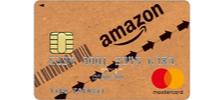 AmazonMasterCard(アマゾンマスターカード)クラシック