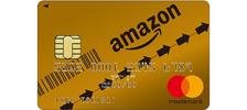 AmazonMasterCard(アマゾンマスターカード)ゴールド