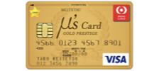 MEITETSUμ'sCard(名鉄ミューズカード)ゴールドプレステージ