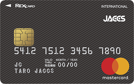 REXCARD(レックスカード)