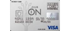 クラブ・オンカードセゾン(セブンCSカードサービス)