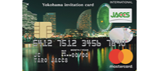 横浜インビテーションカード[ハマカード]